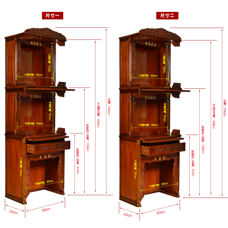 佛龛立柜供桌供台实木佛柜神柜财神柜观音柜三层神龛拜柜神楼神台