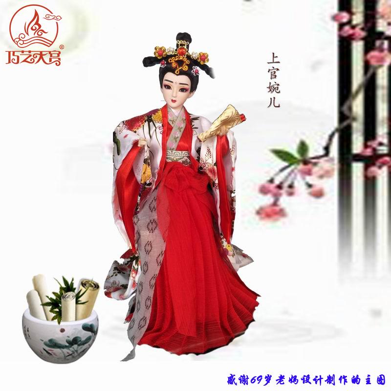 中国风故宫娃娃玩偶四大才女人偶绢人手工艺品摆件送老外出国礼品