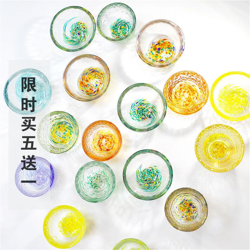 清酒盃日式津輕杯燒酒盃白酒盃 小清新創意彩色玻璃杯迷你小酒盃