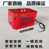Installation-free electric tricycle four-wheeler intelligent inverter range extender gasoline engine 48v60v72 volt oil and electricity dual-use