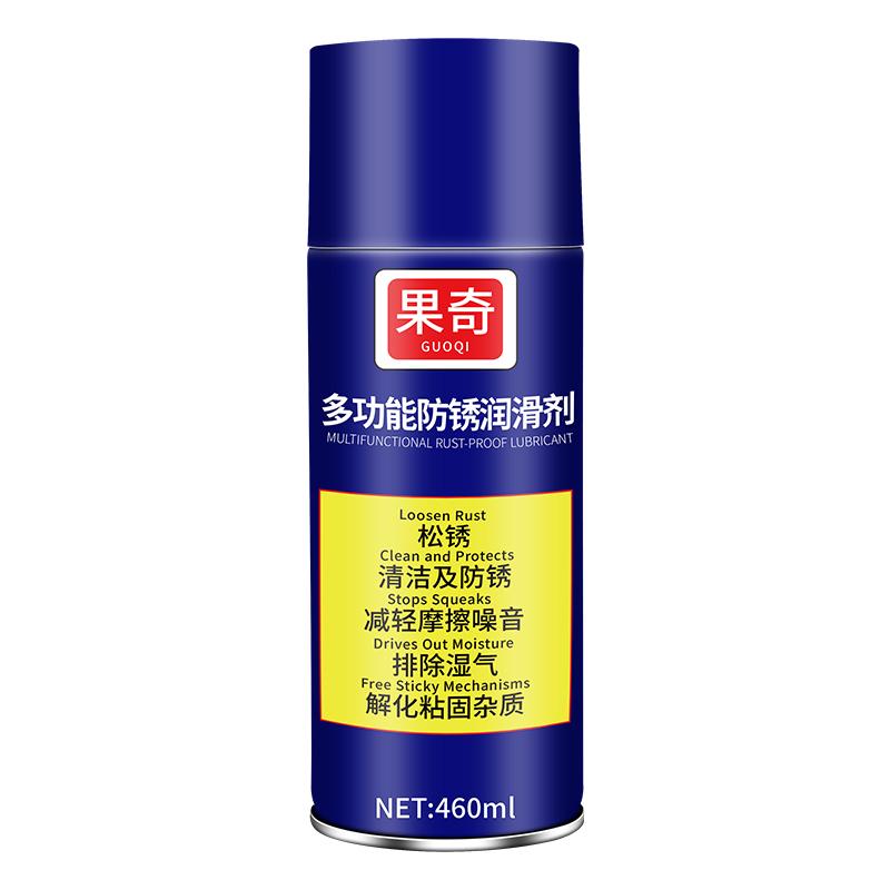除锈剂金属强力防锈油生锈铁锈喷剂万能螺丝神器松动剂去锈润滑剂