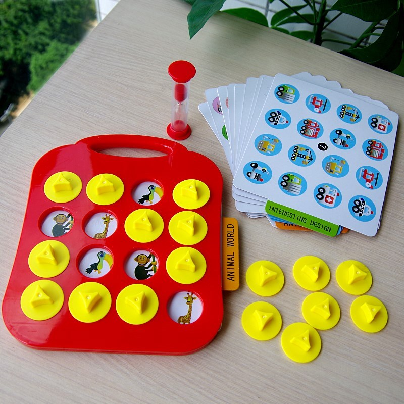 兒童記憶力觀察力專注力訓練親子互動桌遊遊戲棋類早教益智力玩具