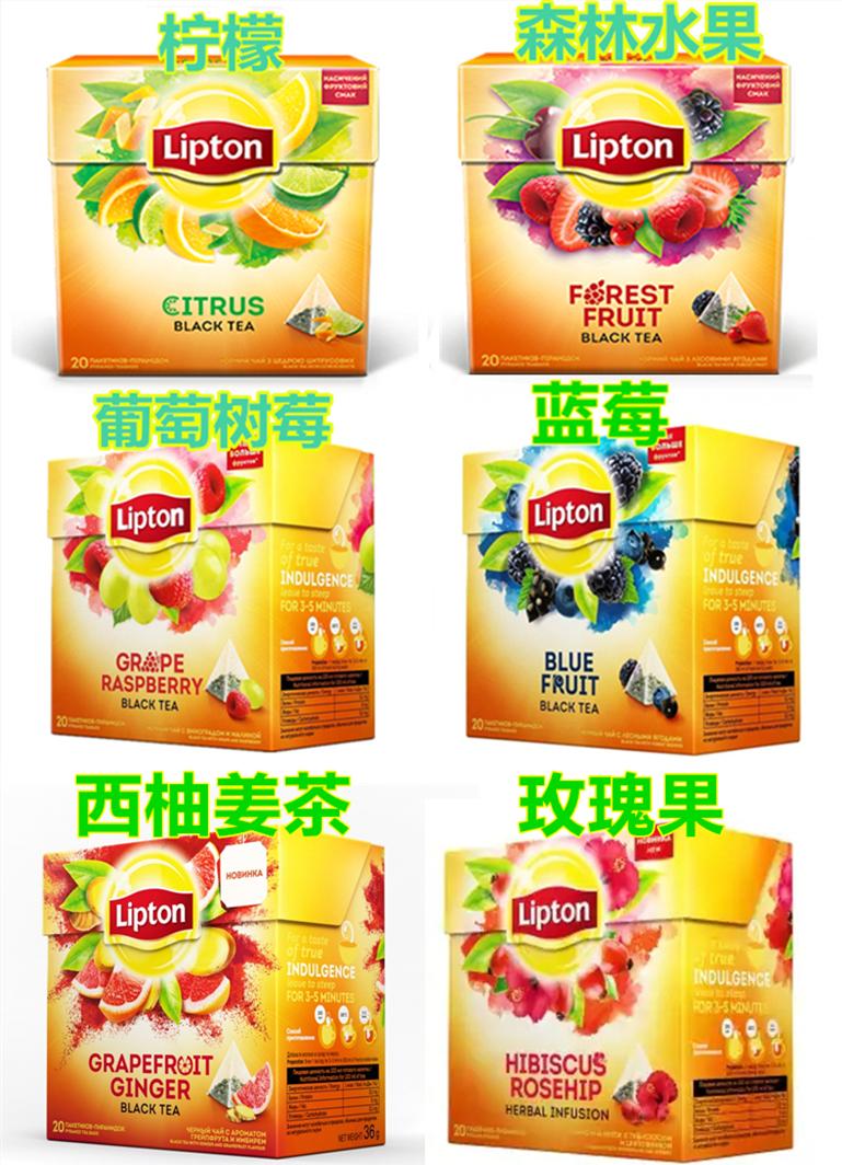 俄罗斯进口水果茶三角茶包 红茶绿茶叶 蜜桃芒果柠檬冲饮 正品
