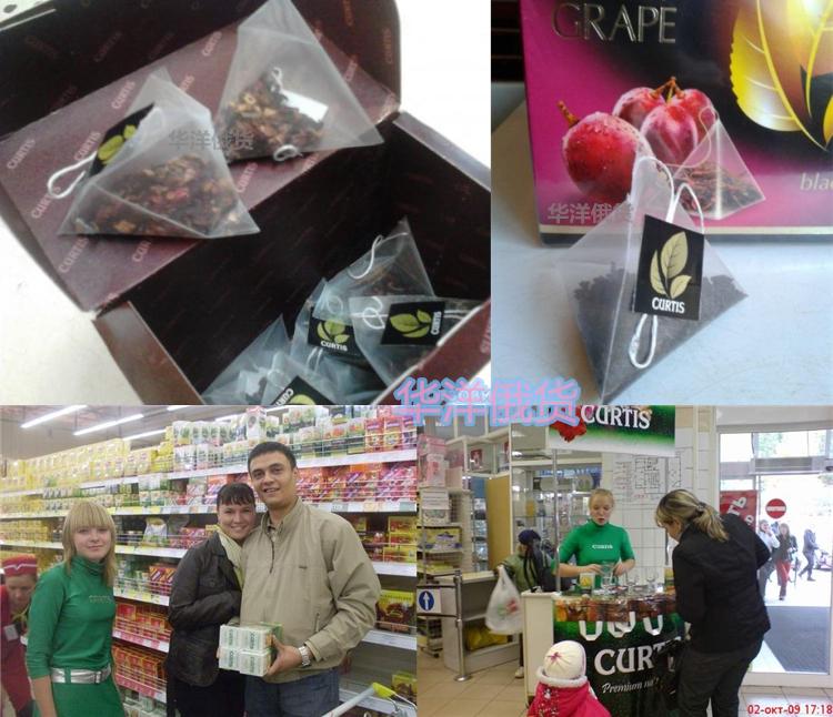 三角茶包红茶绿茶草本茶 20 果粒茶 CURTIS 盒包邮 2 进口俄罗斯花果茶