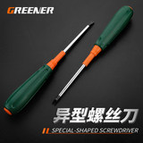 Triangular screwdriver set special-shaped demolition bull socket special triangular U-shaped hexagonal y-shaped magnetic driver