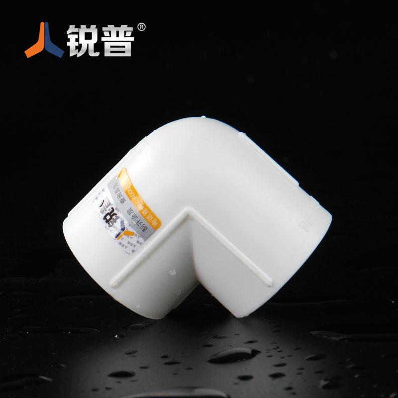 锐普PPR90度弯头加厚20 4分25 6分32 1寸冷热水管接头ppr水管配件