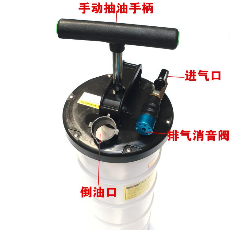 包邮9升汽车手动抽油机发动机抽油泵 机油换油工具 抽吸油器 铜管