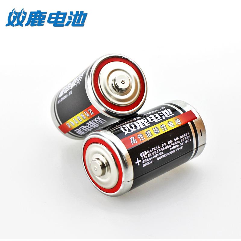 4颗双鹿干电池1号电池燃气灶电池一号电池热水器电池煤气灶电池液化气灶电池天然气灶电池D大号电池1.5v电池
