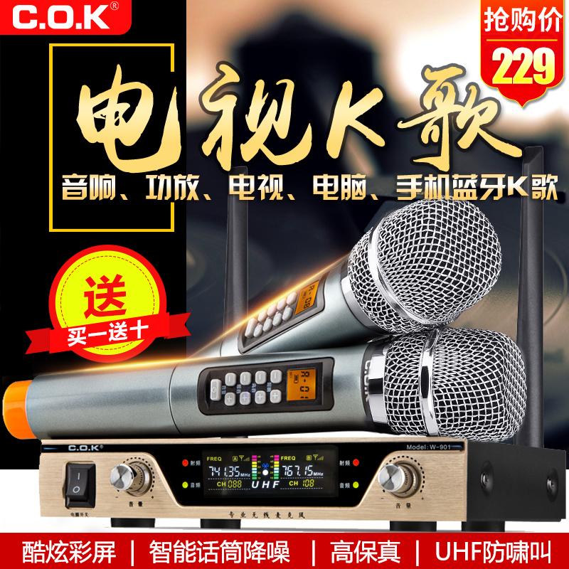 C.O.K W-901無線話筒家用電視ktv手機唱歌全民K歌一拖二麥克風