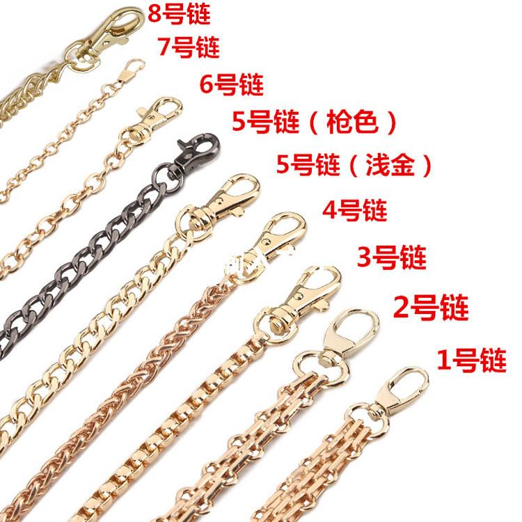 包包链条配件女包配件单肩链子包链子包带子包链金属链子五金配件