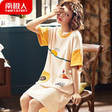 Antarctic summer cotton short-sleeved nightgown female Korean version of sweet and lovely fresh students loose large size thin pajamas