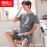 Antarctic men's pajamas summer short-sleeved cotton two-piece suit youth summer casual loose men's home service