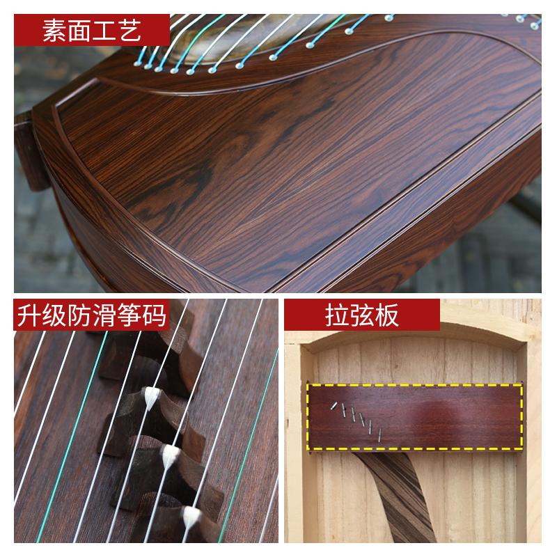 素面古筝专业演奏实木黑檀演奏收藏民族扬州乐器古筝琴 仙声乐器