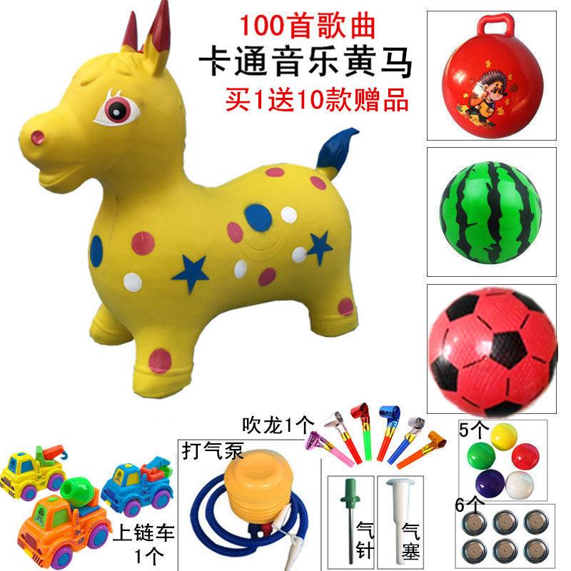 儿童玩具音乐歌曲加厚跳跳马跳跳鹿牛坐马骑马充气动物玩具打气泵