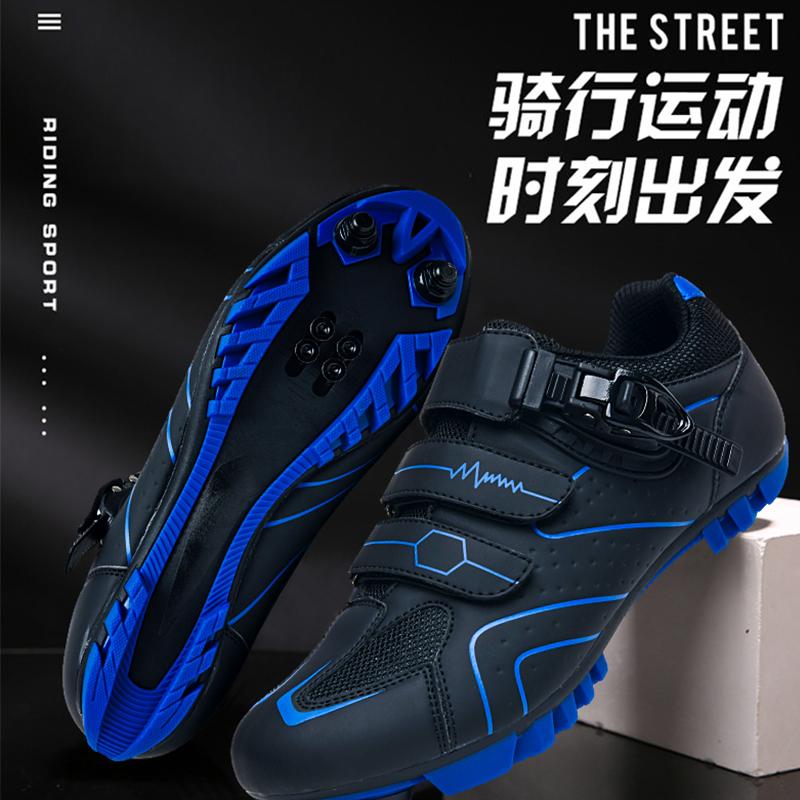 户外山地骑行鞋子男女款无锁透气运动鞋公路自行车鞋助力山地车鞋