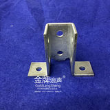 Accessories galvanized steel base 41 C * 41 C steel hollow base fixed base C steel fittings