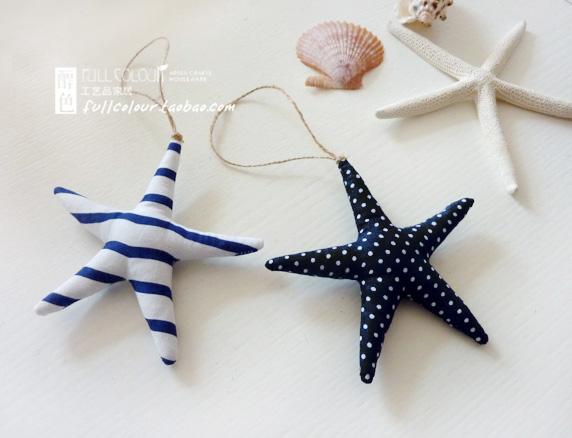 地中海海洋風小海星星汽車窗簾掛件布藝DIY手工製作藝品飾品掛飾