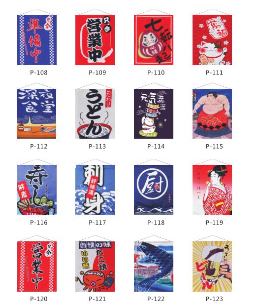 日式小挂帘挂旗子寿司鱿鱼开运啤酒拉面装饰布帘关东煮日韩餐厅