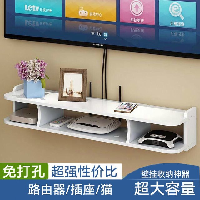 Exemption hole living room TV wall set top box racking rack router storage box wall hanging decorative partition bedroom