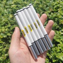 【买1送1】小奥丁眼线笔液8色