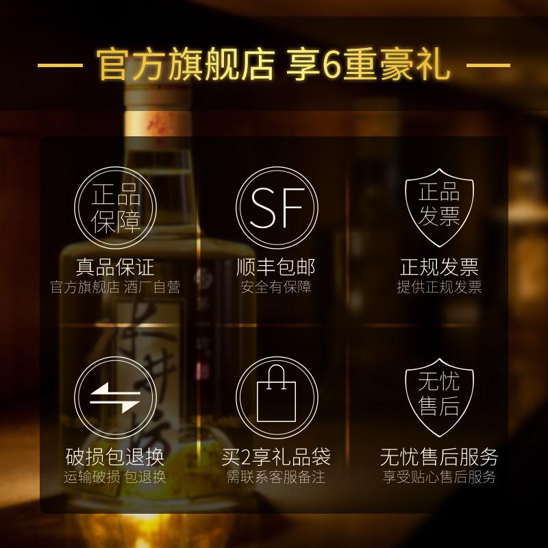 【真品保障】水井坊井台单瓶装52度500ml*1浓香型白酒送礼特价