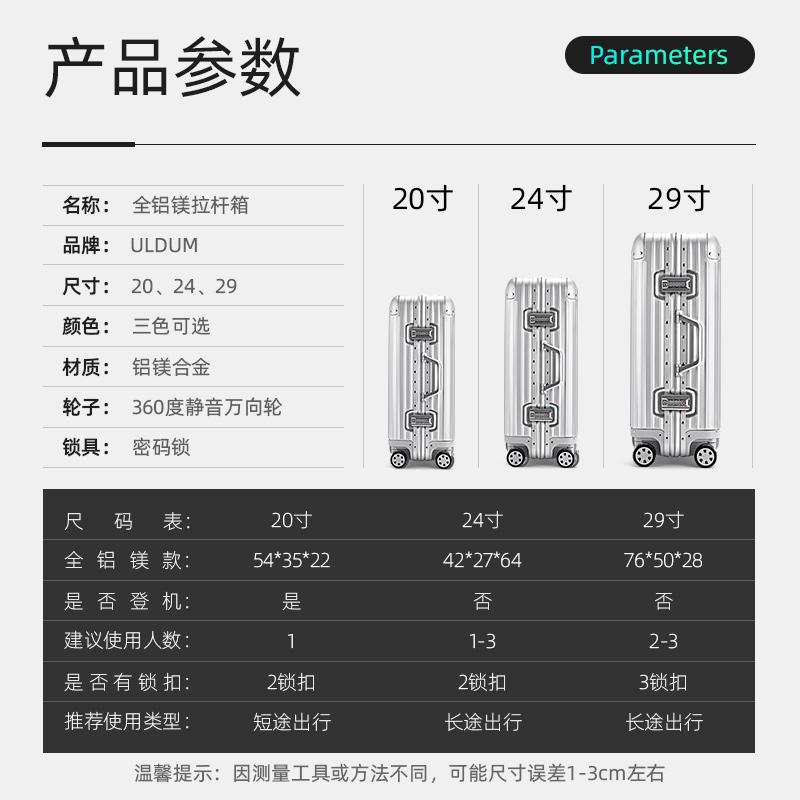 寸 24 旅行密码箱 28 万向轮行李箱男金属大容量 20 全铝镁合金拉杆箱女