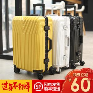 ULDUM拉杆箱铝框行李箱万向轮男女学生密码箱旅行箱20箱子28寸