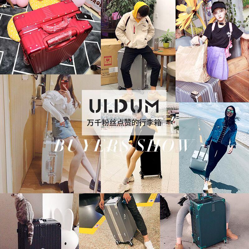 网红ins行李箱大学生拉杆箱万向轮20女男高中旅行密码皮箱子24寸