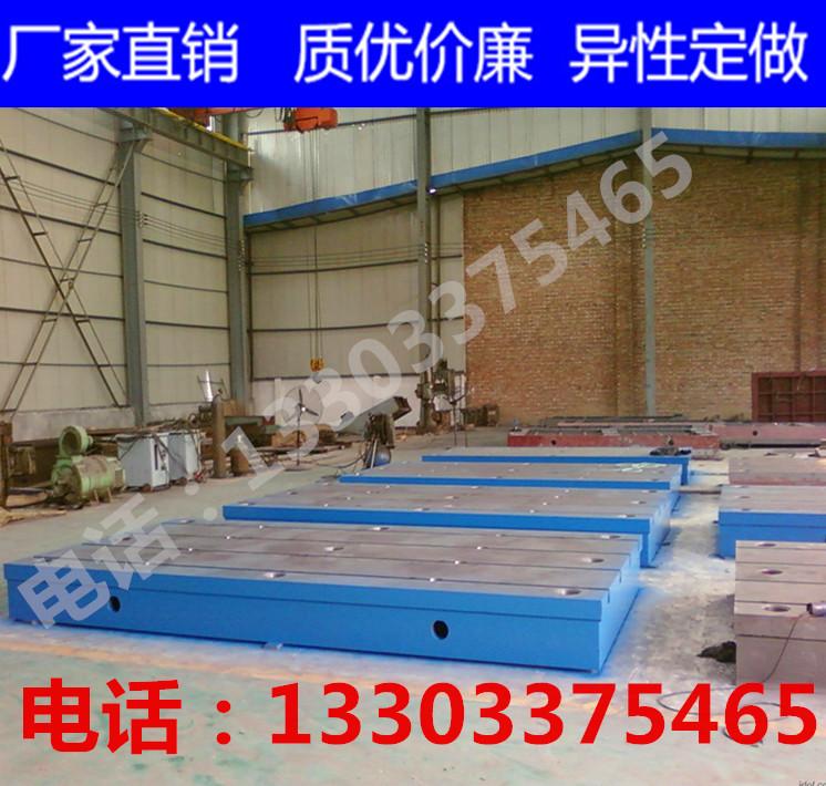铸铁平台试验划线焊接平板装配钳工攻丝机T型槽检验研磨工作台