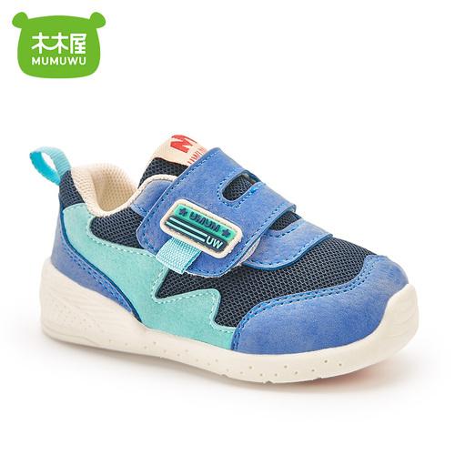 木木屋学步鞋宝宝鞋子1-2岁软底学步婴儿鞋子男童女童宝宝机能鞋