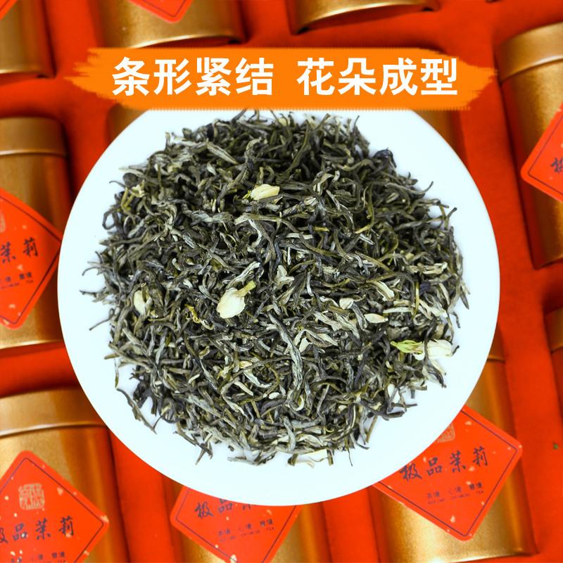 500g 新茶毛尖浓香型茶叶养生组合飘雪罐装礼盒装 2020 特级茉莉花茶