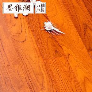 墨雅澜万柚 缅甸柚木纯实木地板18mm地暖地热 精品大自然山纹野生