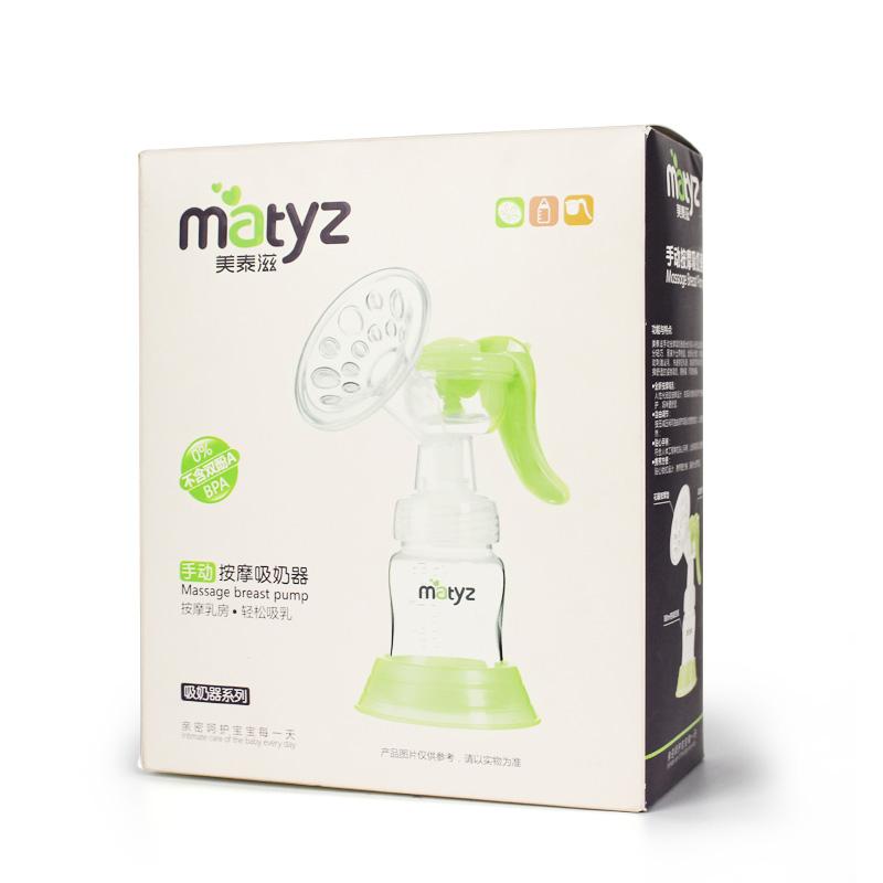 吸奶器手动吸力大集挤接拔奶器母乳收集器手动式接漏奶神器非电动