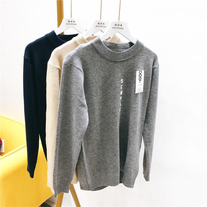 秋冬新品字母花纹男士针织衫#7202