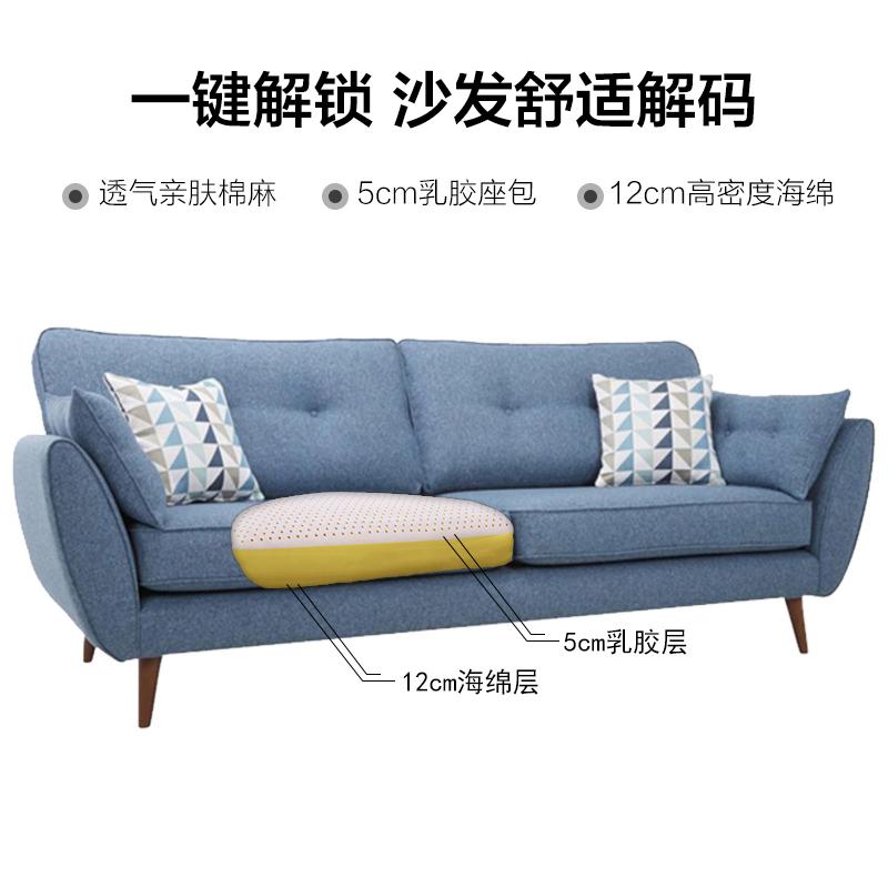 设计师款北欧美式样板房三人布艺沙发 现代简约小户型单双位组合