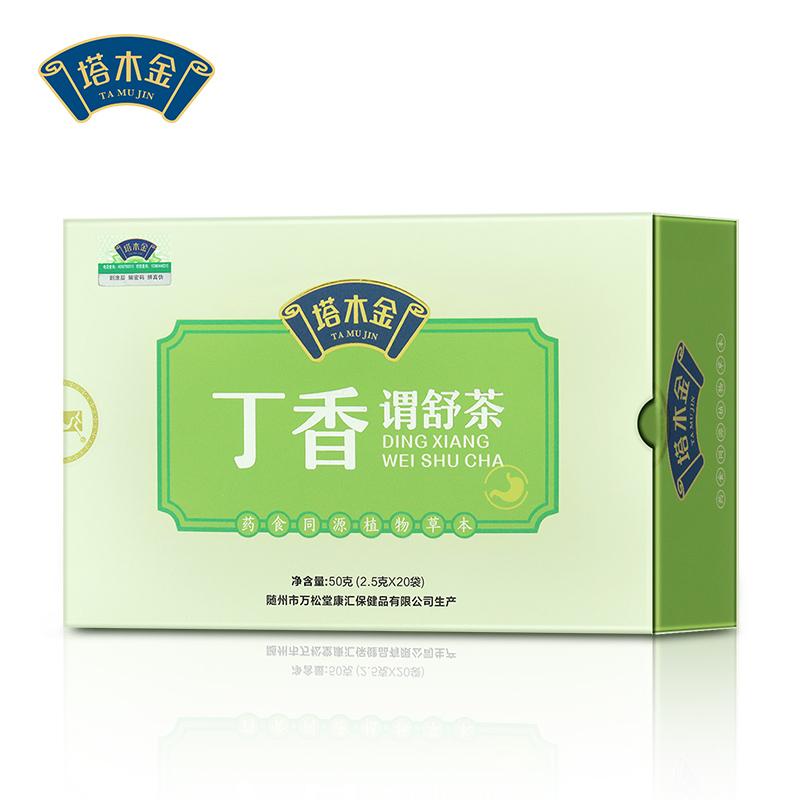 塔木金丁香茶养茶胃茶红叶茶非花叶胃茶养丁香红茶 三盒装