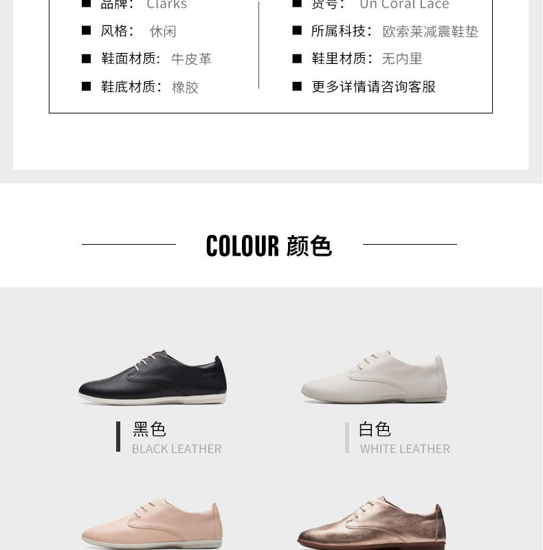 2019新款其乐名品女鞋春季新低帮系带舒适休闲鞋Un Coral Lace