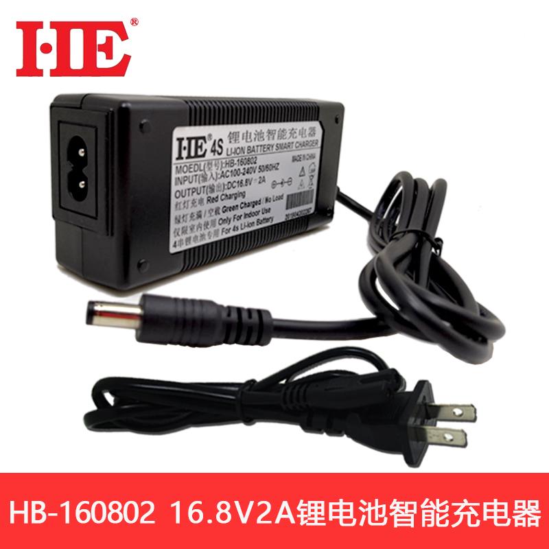 HE智慧四串18650鋰電池充電器聚合物充電器14.4V 14.8V 16.8V2A