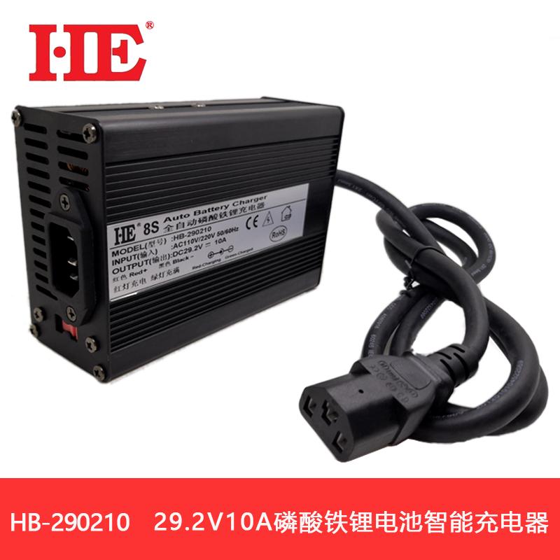 HE品牌智慧8串八串3.2V 29.2V磷酸鐵鋰電池充電器29.2V10A