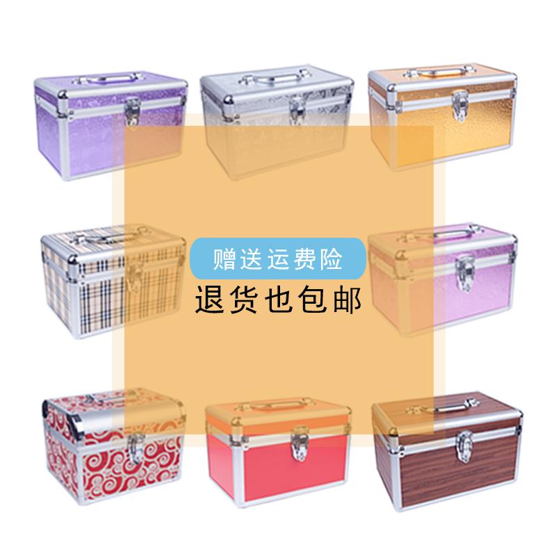 技师工具箱铝合金化妆箱收纳盒采耳修脚足浴疗美甲美容大号手提箱