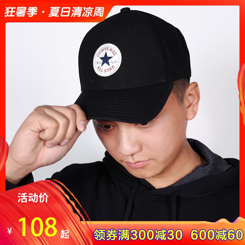 Converse匡威帽子男女運動遮陽帽鴨舌帽棒球帽10005221/10008476