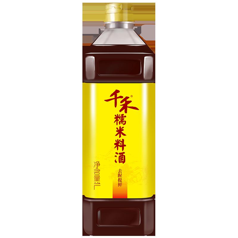 【第二件0元】千禾去腥提鲜料酒