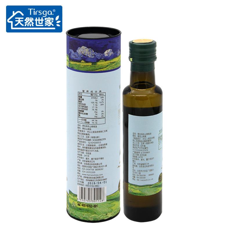 天然世家 野生有机山核桃油250ml 低温冷榨 宝宝辅食面条调味品
