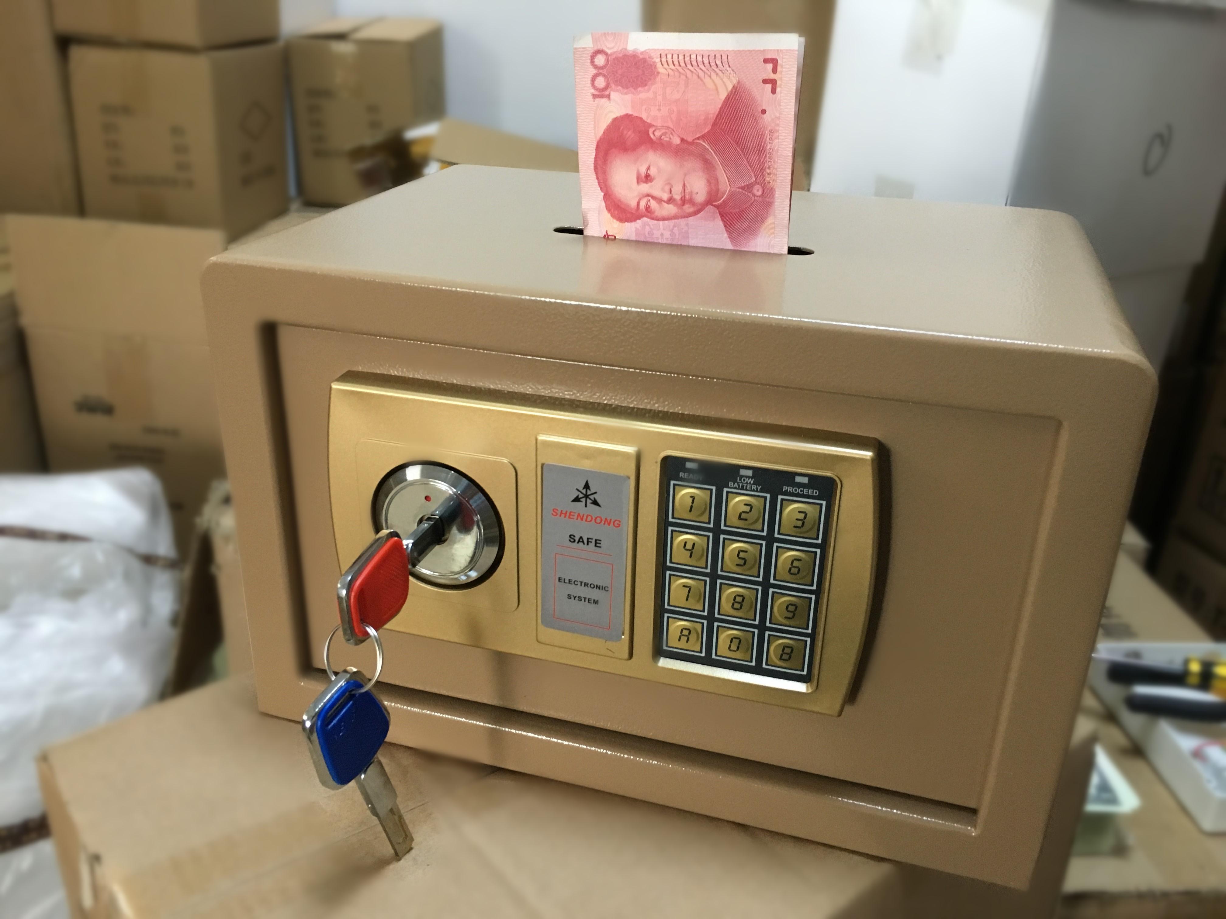 家用小保险箱密码箱防摔储蓄罐存钱罐大人保险柜生日礼物儿童大号