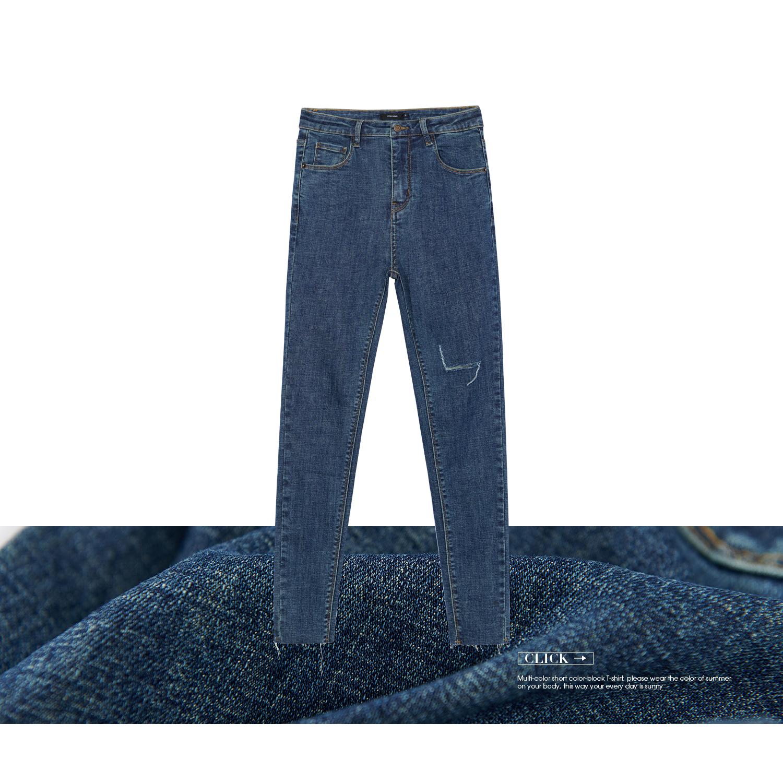 V213NZK080 小脚百搭牛仔裤   破洞小脚牛仔裤