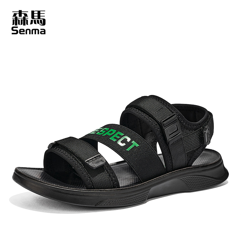 抵现红包:SENMA 森马 R-510220702 男款沙滩鞋 38-44码64元包邮(可低至53元,多重优惠后)