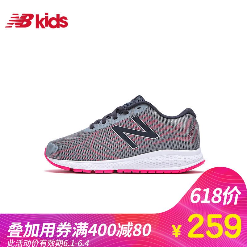 [淘寶網] New Balance NB童鞋 大童男女兒童鞋 飛機鞋運動鞋KJRUSGUG