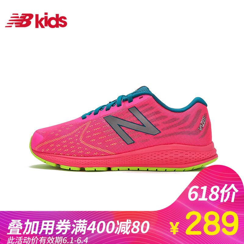 [淘寶網] New Balance NB童鞋 男女童鞋 大童兒童鞋飛機鞋運動鞋KJRUSDXG