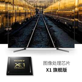 Sony索尼 KD-85X9500G 85英寸4K超高清HDR液晶电视机旗舰店 75