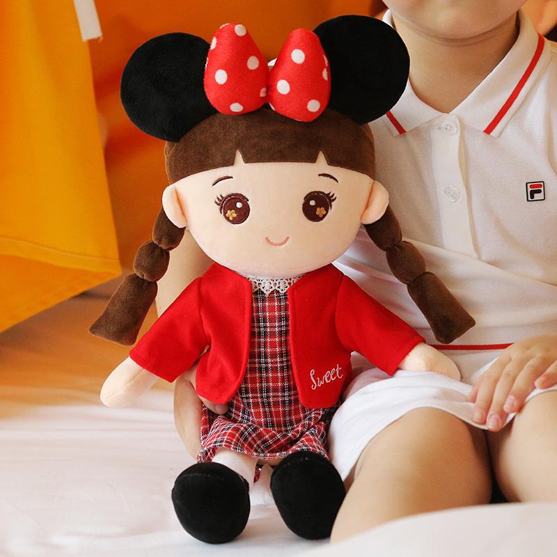 毛绒玩具送男孩女孩可爱抱着睡觉的安抚公仔布娃娃玩偶可拆洗衣服